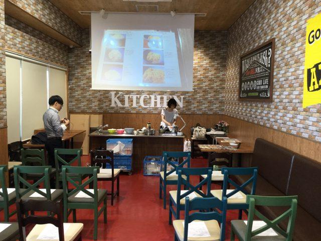 切り干し大根の料理教室